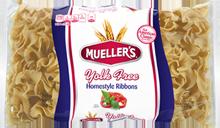yolk-free-homestyle-ribbons Noodles & Ribbons